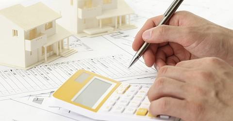 住宅見積もり、住宅ローン
